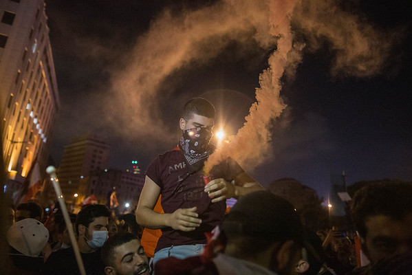 News: Protesters Decry Austerity Measures And Economic Conditions In Lebanon