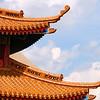 Seção da China