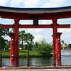 Seção do Japão