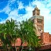 Seção do Marrocos, Parque EPCOT,