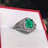 1.29ctw Emerald and Diamond Modified Halo Ring 19