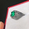 1.29ctw Emerald and Diamond Modified Halo Ring 28