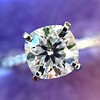 1.60ct Cushion Cut Solitaire, A Blue Nile Signature Cut GIA I SI1 4