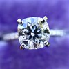 1.60ct Cushion Cut Solitaire, A Blue Nile Signature Cut GIA I SI1 13