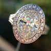 2.02ct Oval Diamond Halo Ring GIA I, Si1 2