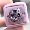8.40ct Light Pink Purple Sapphire Halo Ring 15
