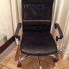 Office Chair (fabric in front is withering) $60