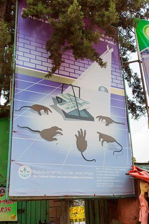 Ethiopia New 2016_0057