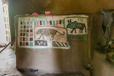 Ethiopia New 2016_1523