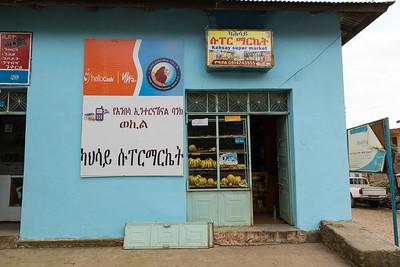 Ethiopia New 2016_0224