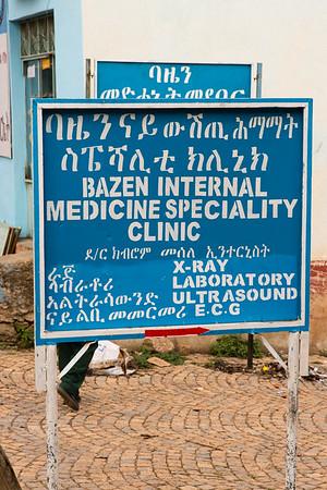 Ethiopia New 2016_0223