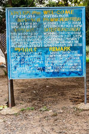 Ethiopia New 2016_0169