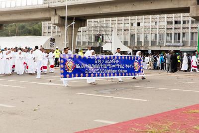 Ethiopia New 2016_2823