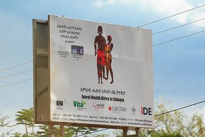 Ethiopia New 2016_1967