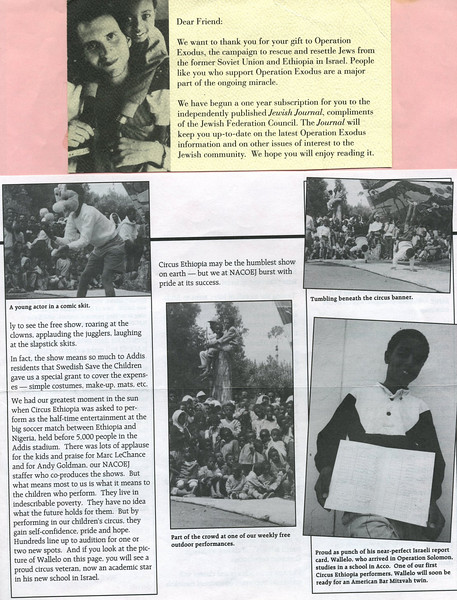Andrew Goldman's image with a 6 year old Ethiopian Child on his sholders a day after Operation Solomon was used on many UJA Federation appeals (top), continuation of one of the early storys about Circus Ethiopia (bottom)
