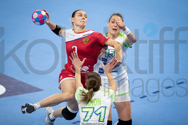 Ines Amon (71) and Teja Ferfolja (15) - Women's EHF EURO 2018, preliminary round game -  Group B - Russia - Slovenia in Palais des sports Jean Weille Nancy, Nancy, France 4.12.2018. Mandatory Credit ©  Uros Hocevar / kolektiff