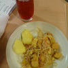 """Pad Thai"" and pineapple with cranberry juice.<br /> <br /> Hands down, this ""Pad Thai"" (in quotations because otherwise it's an insult to actual Pad Thai) was the worst thing I ate all cruise. At least it was the first day and easily forgotten."