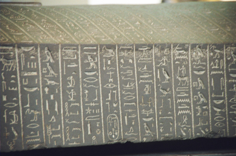 A sarcophagus.