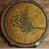 Day 02 - 058 - Istanbul - Hagia Sophia - Mosaic Monogram