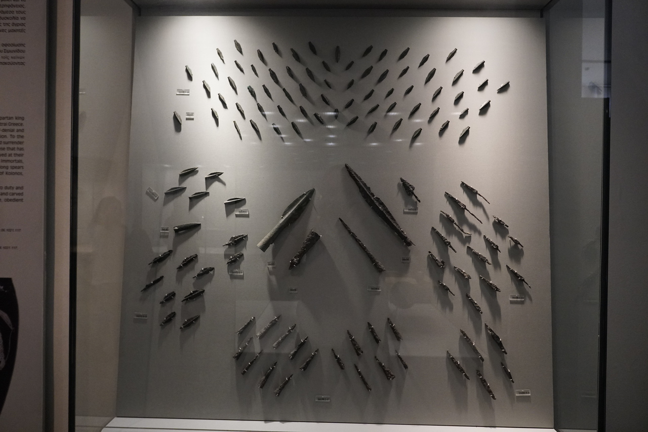 069 - National Archaeological Museum - Arrowheads Recovered from Thermopylae