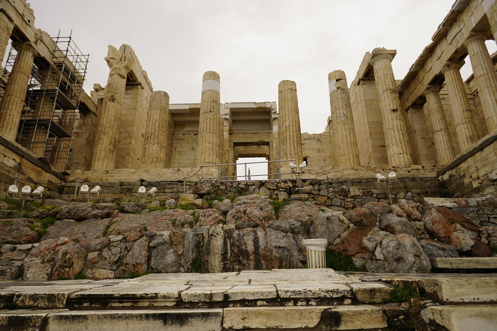 022 - Acropolis - West Entrance Gate