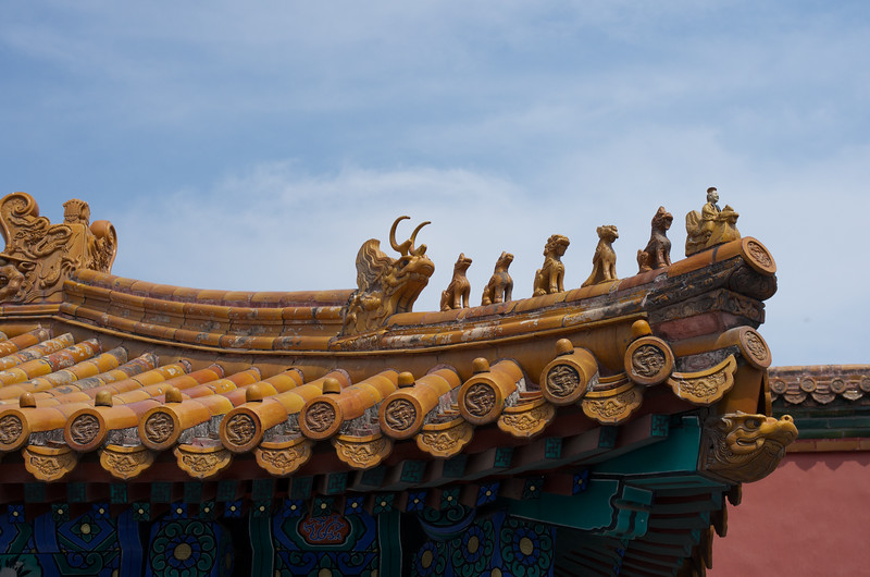 Spirit  Protectors, Forbidden City