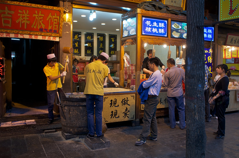 Street Market #2