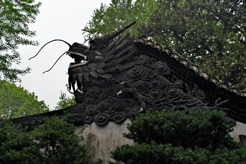 Dragon, Yù Yuán Gardens