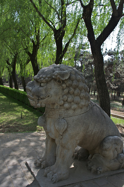 Lion on the Imperial Way