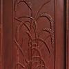 Carved Panel,  Yù Yuán Gardens