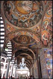 Frescos in Portico - Rila Monastery