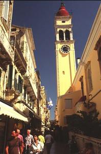 Kerkyra or Corfu Town (1)