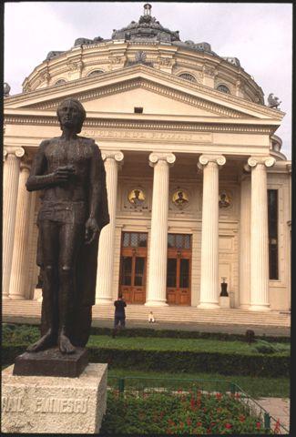 Concert Hall, Bucharest