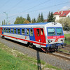 Austrian DMU 5047 097 at Sopron, Hungary on the 5th October 2007.