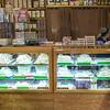 candy store Baščaršija