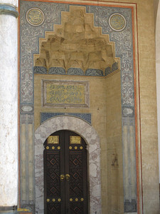 Door of the Mosque