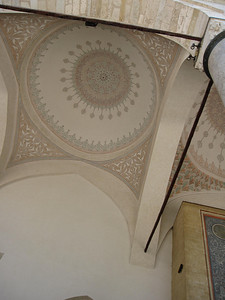 Ceiling of the patio area of the Mosque