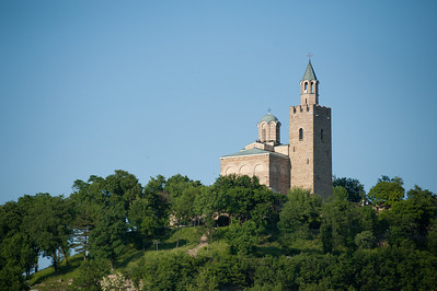 The Patriarchal Cathedral of the Holy Ascension of God over the Tsarevets Hills in Veliko Tarnovo, Bulgaria