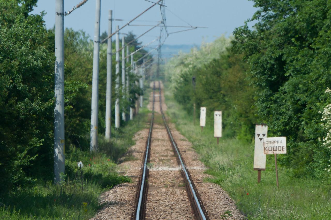 Railway track in Veliko Tarnovo, Bulgaria
