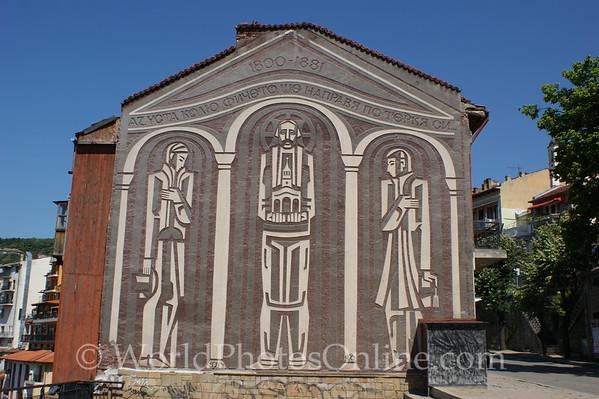 Veliko Tarnovo - Samovodska Charshia - Wall Mural