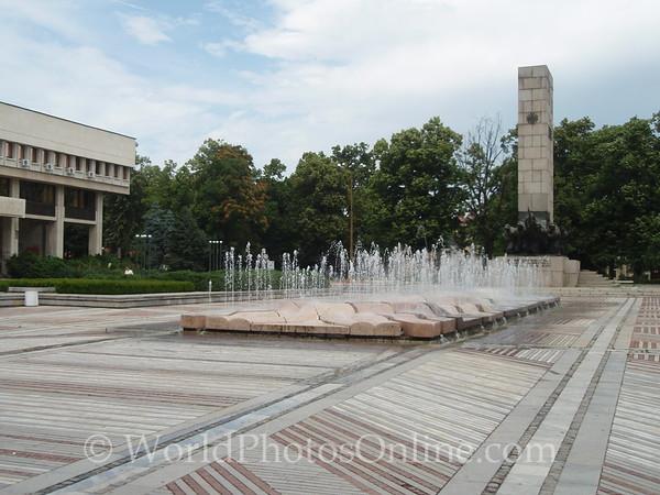 Vidin - Town Square Monument
