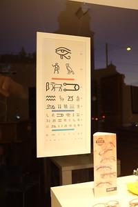 Hieroglyphic eye chart
