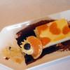 Viking River Cruise, Chef's Dinner, Mandarin Cake