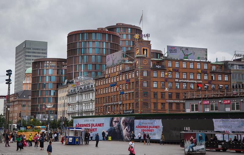 City Hall Square, Copenhagen