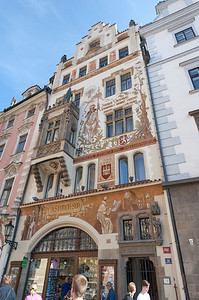 Painted building in Old Town Prague - Prague, Czech Republic