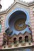 Prague - Jerusalem Synagogue 2