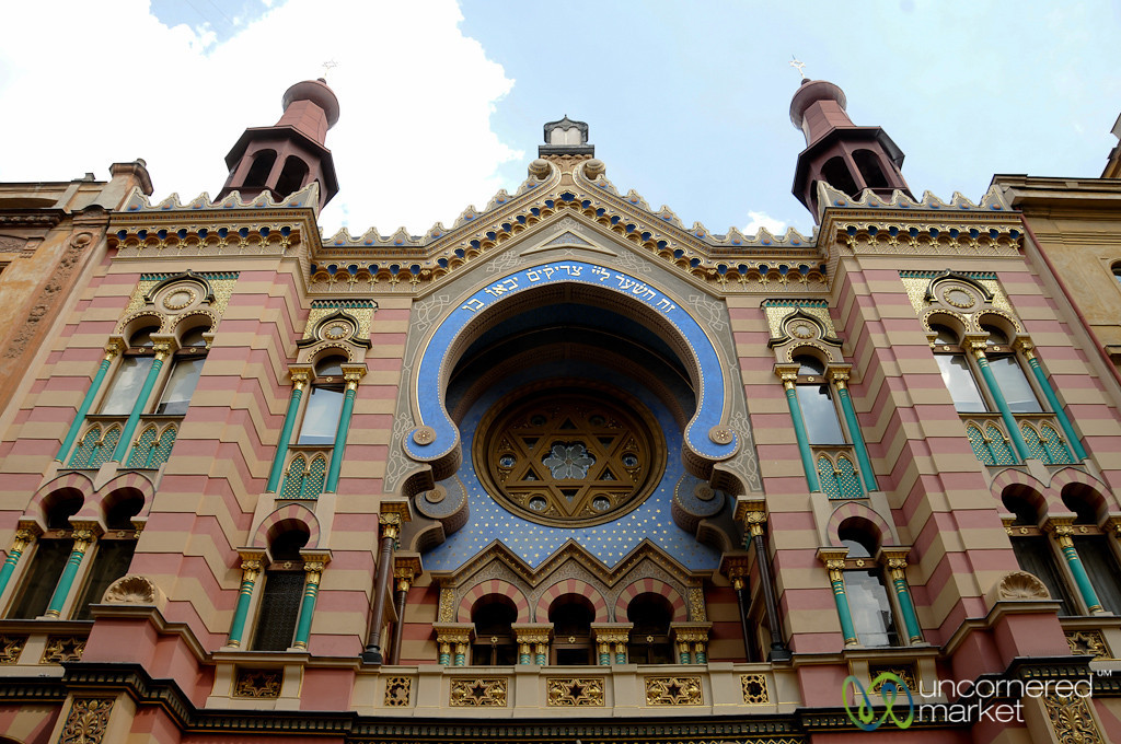 Newly Renovated Jerusalem Synagogue in Prague, Czech Republic