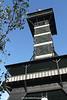 Observation Tower, Copenhagen Zoo, Copenhagen, Denmark.