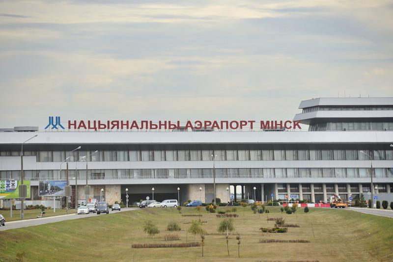 We have arrived at Minsk National Airport