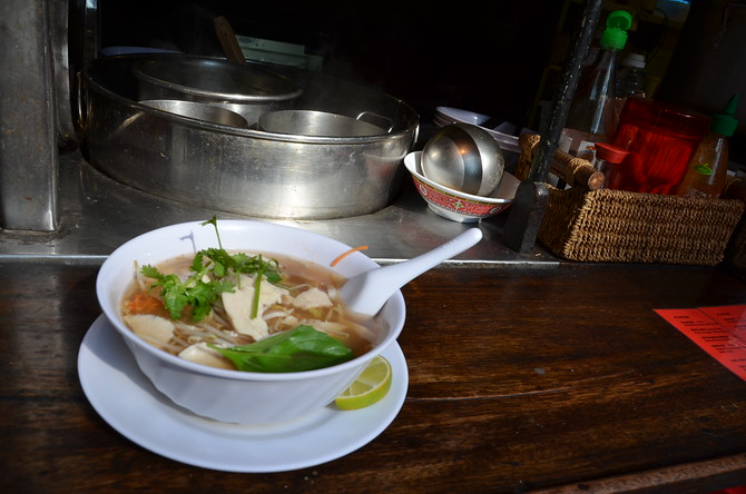Phat Phuc Noodle Bar - Chicken Pho